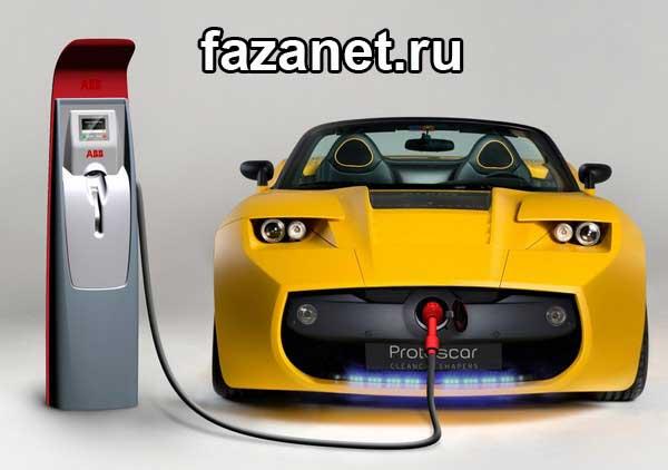 Elektroavtomobil