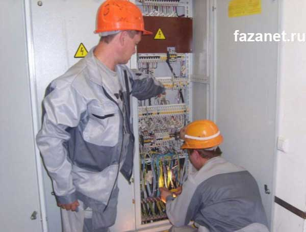 Elektromontery pri vypolnenii sluzhebnykh obyazanostey